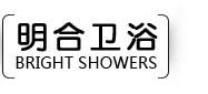厦门明合卫浴设备有限公司